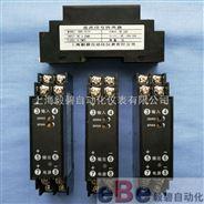 EBX-311V信号转换器/信号隔离器