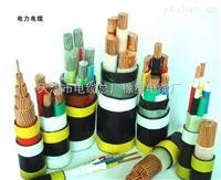 YJV32-15千伏3*50高压铠装电力电缆厂家报价