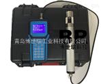 电厂用手持式粉尘仪BR-500A型智能大量程粉尘检测仪
