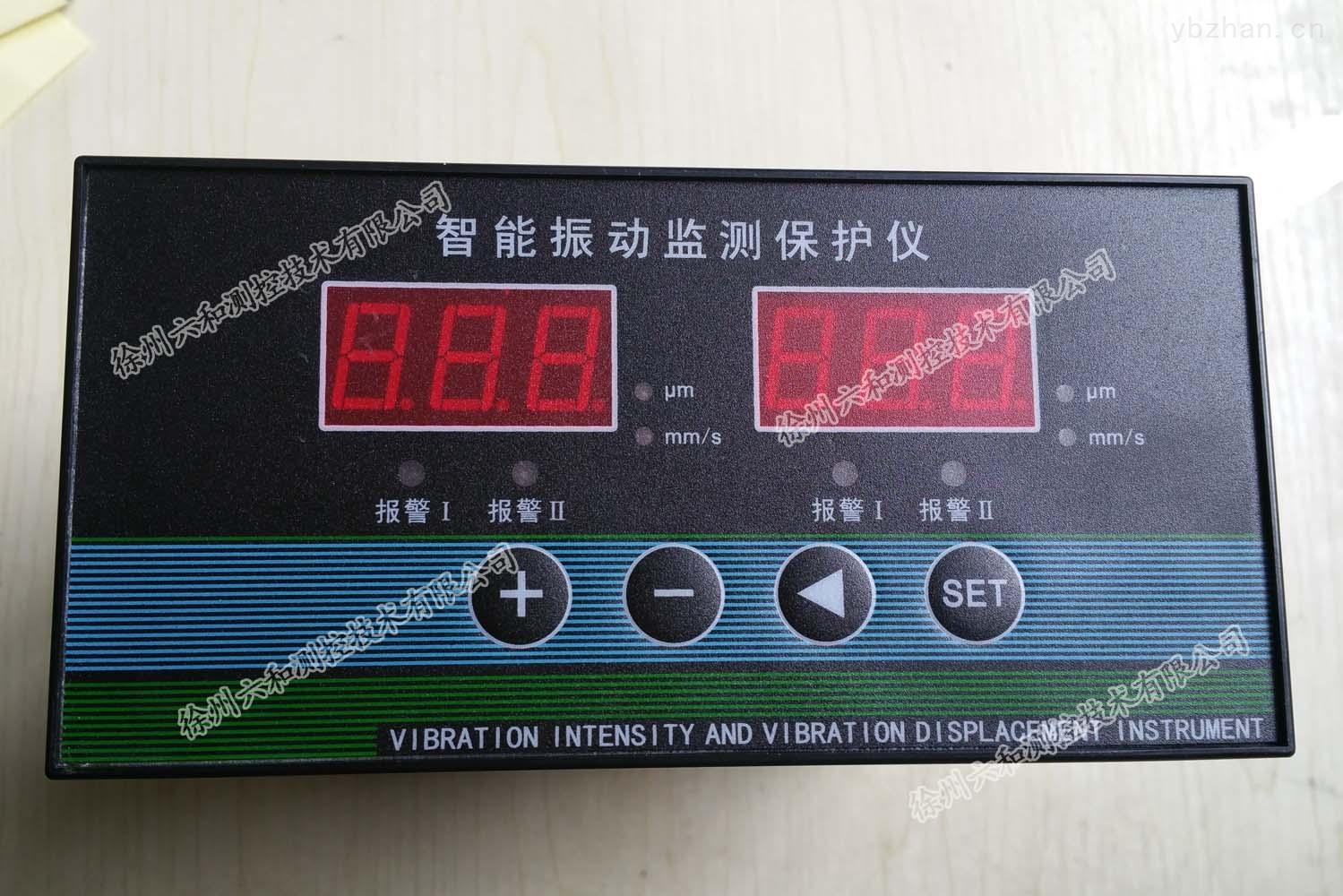 HZD-W/L振动监控仪原厂家