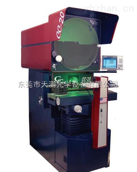 CC-20-美国QVI CC-20投影仪,拥有全钢重型平台和远心镜头,使测量更精确