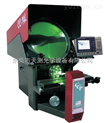 美國QVI CC-14L高性價比可視輪廓數字光學投影儀