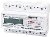 廣州雅達同款導軌式電表
