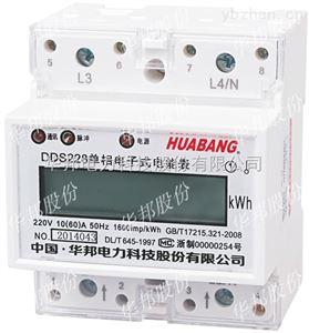 4P导轨电能计量仪表电能厂家