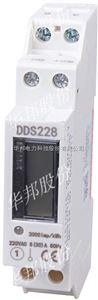 2P多功能交流充电桩表计