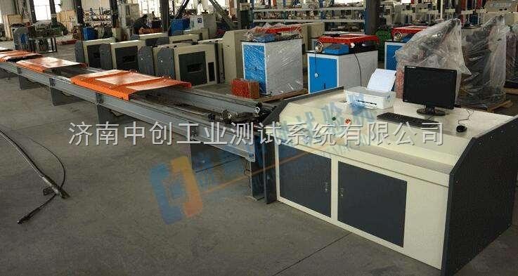 钢芯铝绞线卧式拉伸强度测定仪价格