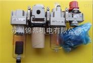 不锈钢滤网日本SMC过滤器