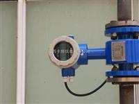 电磁汙水流量計