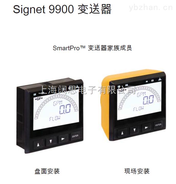 美國GF儀表-進口Signet 9900水質監測儀單變送器多種測量