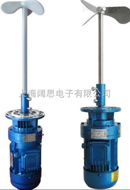 上海阔思供应BLD液体立式搅拌机耐腐蚀(可订制)
