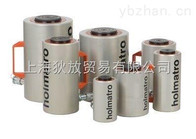 Holmatro气缸
