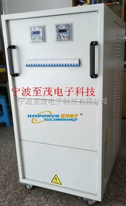 杭州三相交流电阻箱 模拟负载 发电机负载 大功率交流负载厂家定制