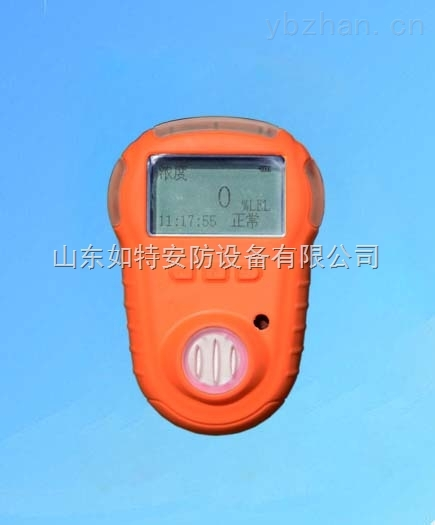 便携式氨气泄漏报警仪 kp820型氨气气体浓度检测仪