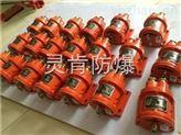 KBM-3/110礦用隔爆型主令開關