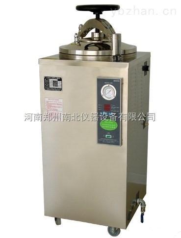 立式高压灭菌器,高压蒸汽灭菌器报价