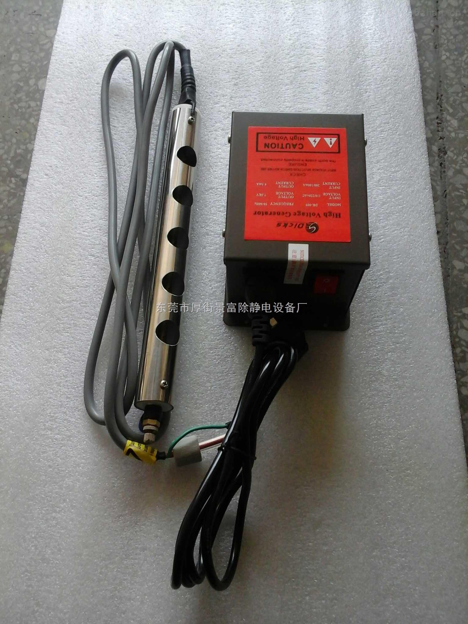 DL-006C-(纸巾静电消除器、薄膜分切)专用离子风钢棒