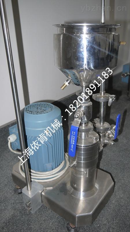 水性环氧树脂均质乳化机