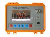 BC5130礦用電力電纜故障測試儀價格