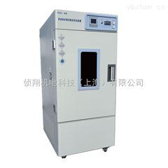 上海药品综合强光稳定性试验箱ZSW-HQ100