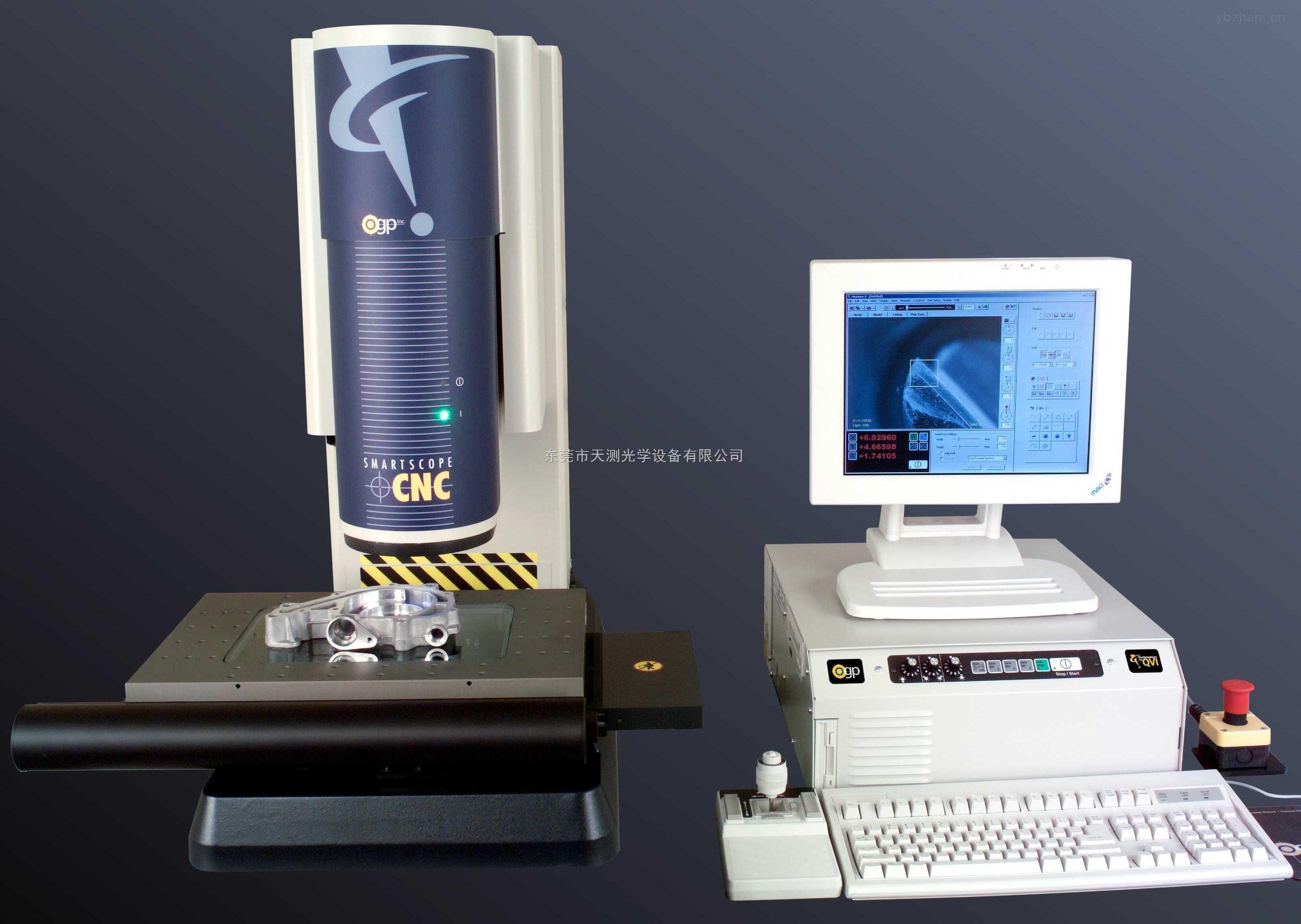 CNC250-美国CNC 250高精度高效率光学影像测量仪,测量用时短、产出高