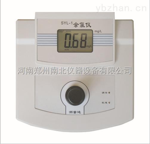 余氯测量仪供应商,余氯总氯测定仪供应商