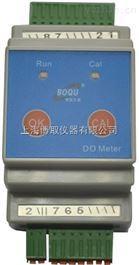 BD200用于生物制药高温发酵在线溶解氧变送器 不带显示的DO模块