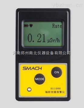 便攜式輻射檢測儀,個人劑量報警儀