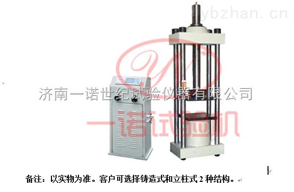 PTS-300排气道烟道压力试验机