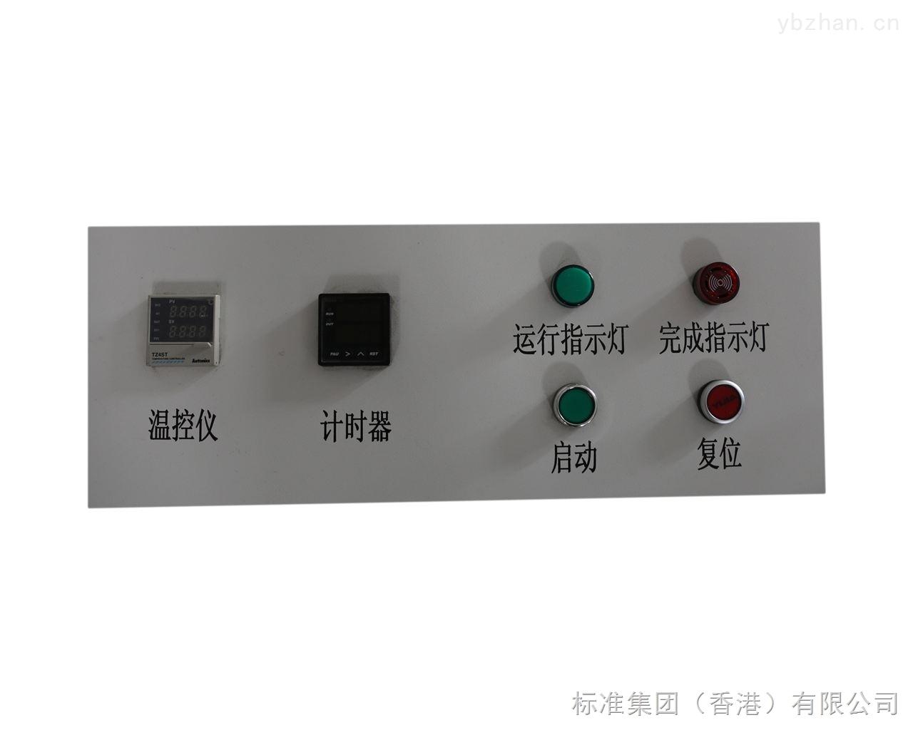 密封胶相容性试验箱-硅酮结构密封胶相容性试验箱
