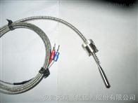 wzpb--84-t一体化热电阻wzpb--84-th03e