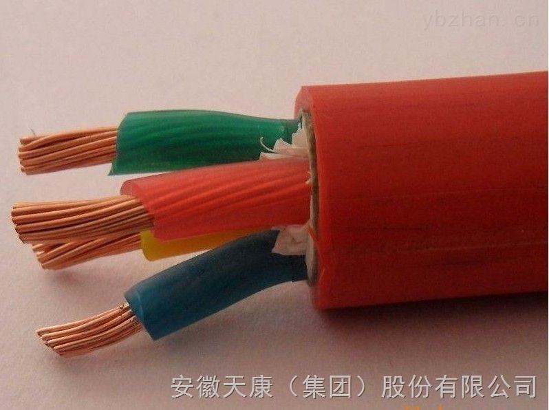 ygxgr--3*4+1*2.5绝缘护套电力电缆