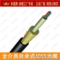 fsf--GYTA53--8A1bfsf--GYTA53--8A1b地埋重铠层绞防鼠光缆