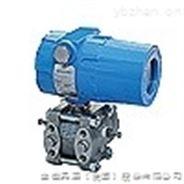 TK-3051ld5a22a智能压力变送器