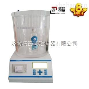MFY-01A食品袋密封性检测仪,牛奶袋专用密封仪