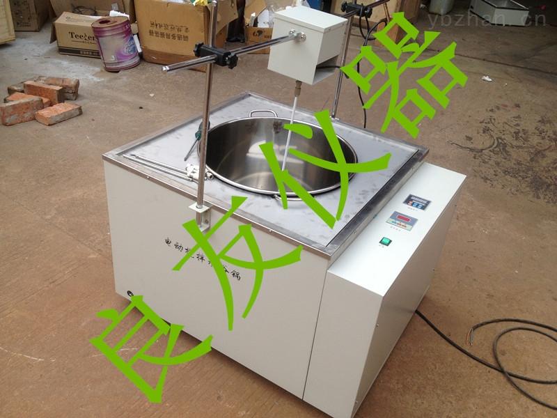 HH-S-恒溫數顯電熱水浴鍋廠家報價