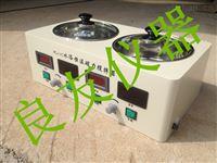 数显水浴恒温磁力搅拌水浴锅专业生产商