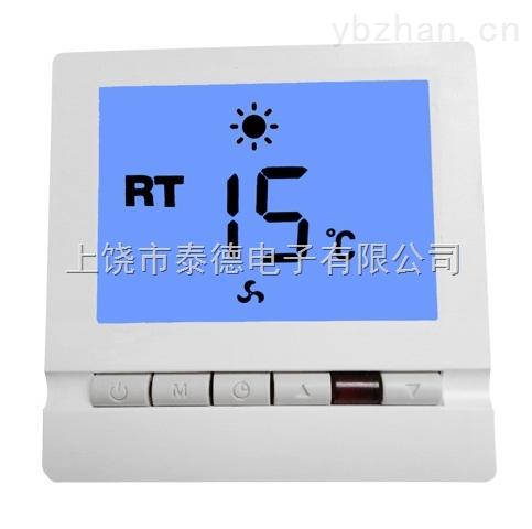 暖逸牌定时控制水地暖液晶开关温控器