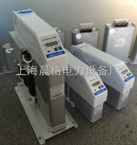 电容器_智能电容器_CGDLZN智能集成电力电容器