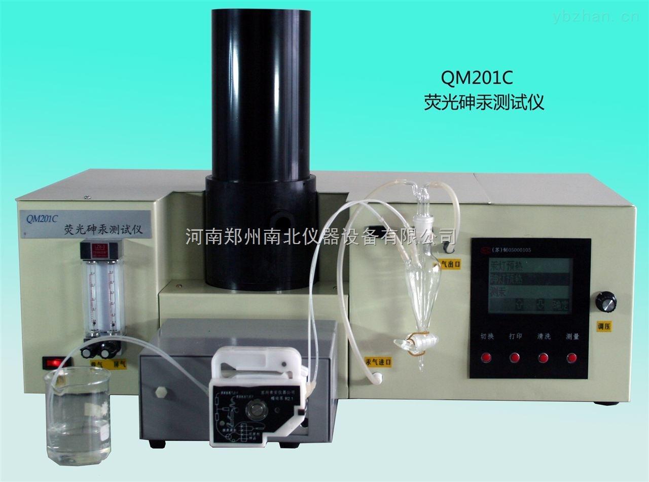 上海冷原子吸收测汞仪,冷原子测汞仪