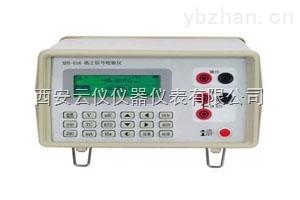 热工信号校验仪
