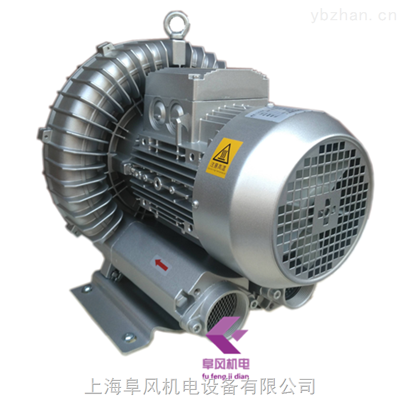 热风干燥发生机设备专用高压鼓风机