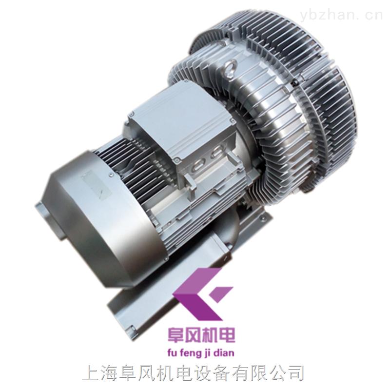 2RB740-7GH57漩涡式气泵7.5kw