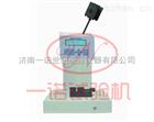 济南液晶显示简支梁冲击试验机价格