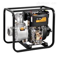 4寸柴油自吸式消防泵
