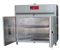 換氣式老化實驗箱