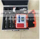 HDZ-08电缆安全刺扎器厂家