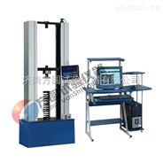 非標蝶形彈簧壓縮變形測試機 0-100kn任選