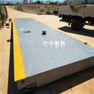 工地3x18米加厚U型梁平台式地秤100吨汽车衡
