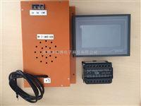 上海礦用高壓變頻器絕緣監測儀