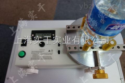 数显瓶盖扭矩测试仪0.010-2N.m 5N.m 25N.m